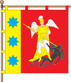 Flag of Hadiach.png