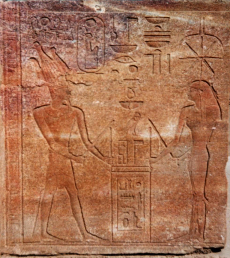 Stem Schools In Egypt: Seshat's Emblem