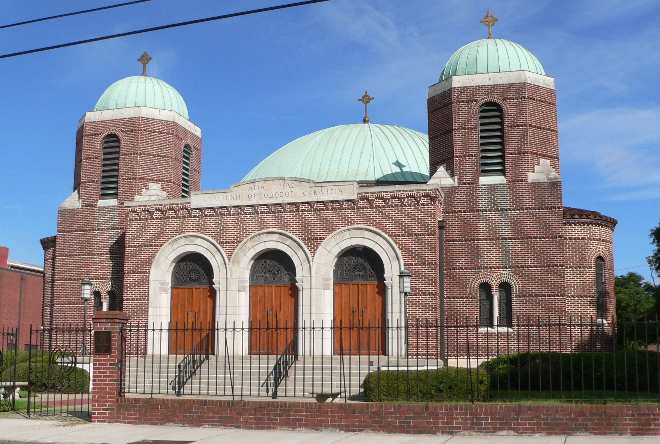 Greek Orthodox Church of the Holy Trinity - Wikipedia