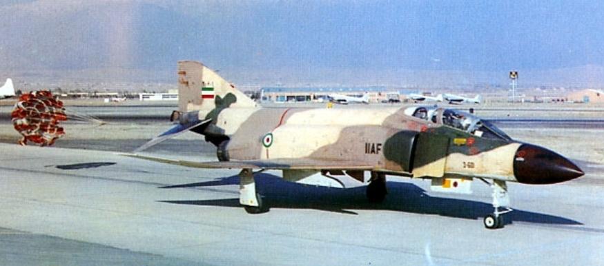 F-4 Phantom II iraní en 1974.