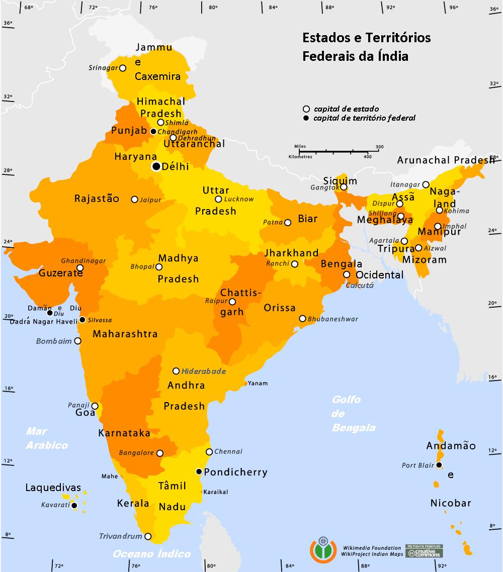 File:India - divisao ...