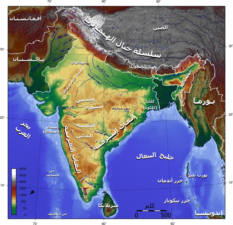 خريطة طبوغرافية للهند.