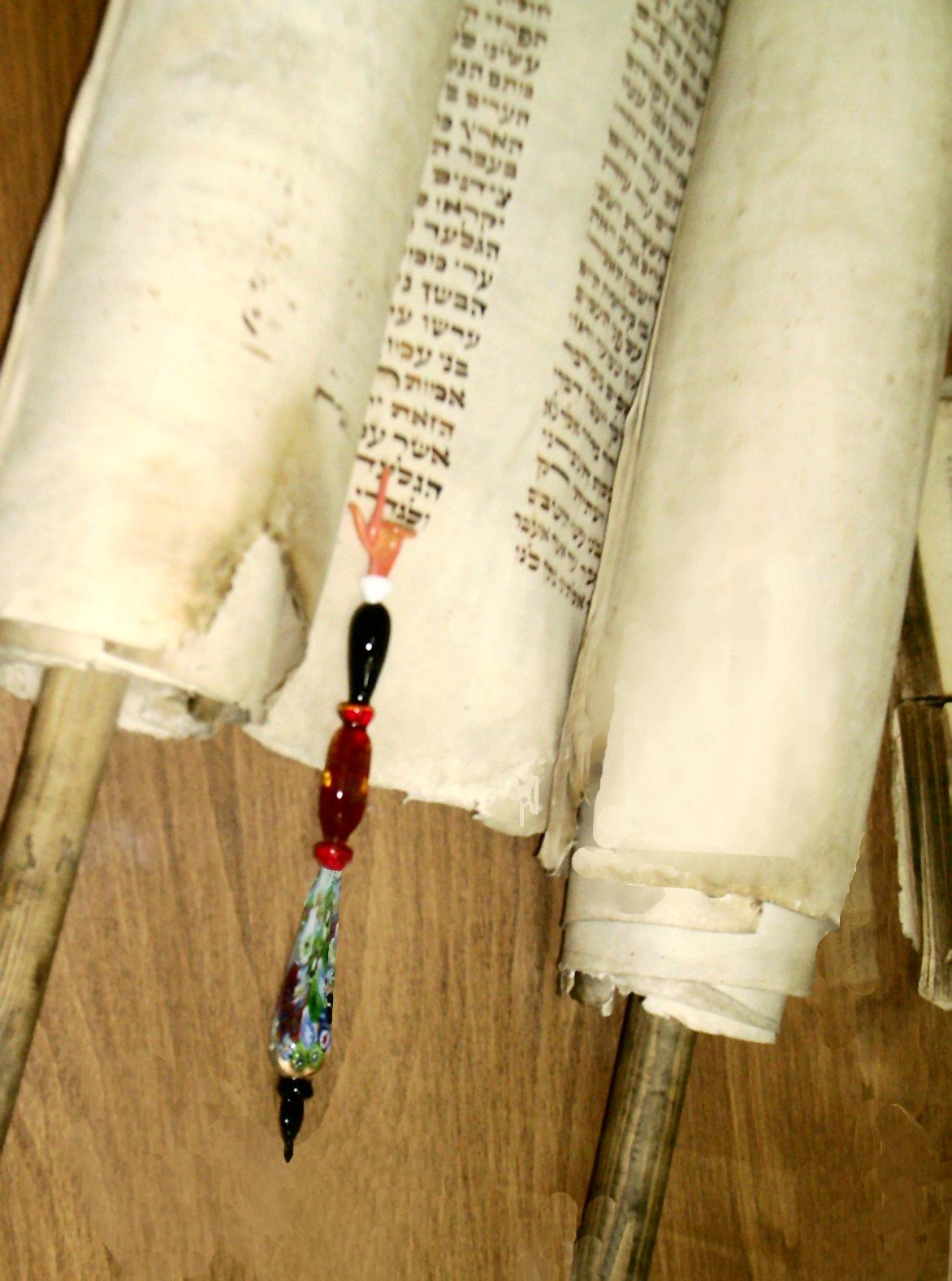 jad judaizm � wikipedia wolna encyklopedia