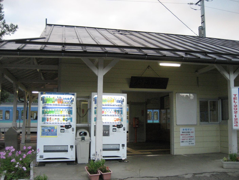 이나리야마 역
