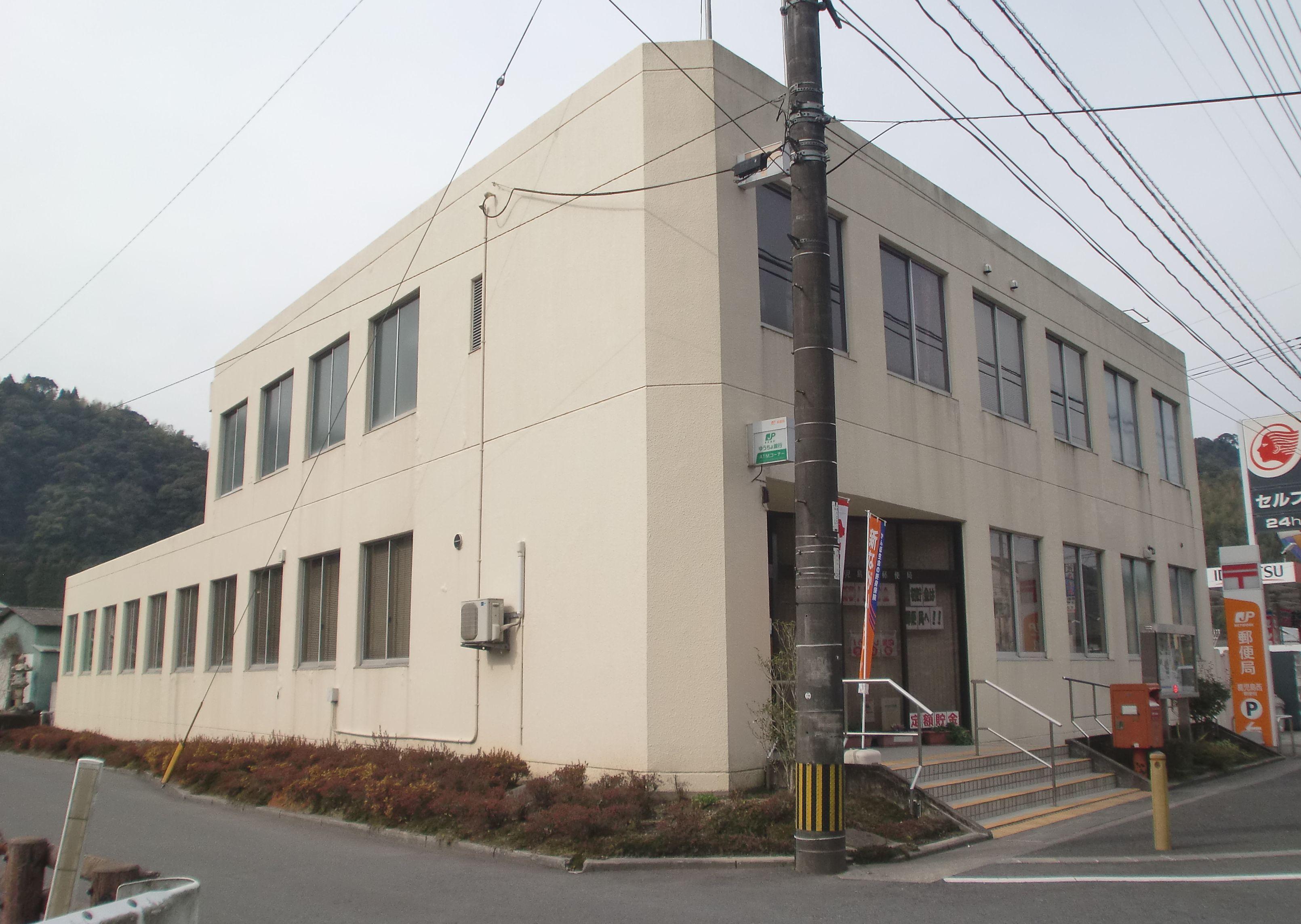 鹿児島西郵便局 Wikipedia
