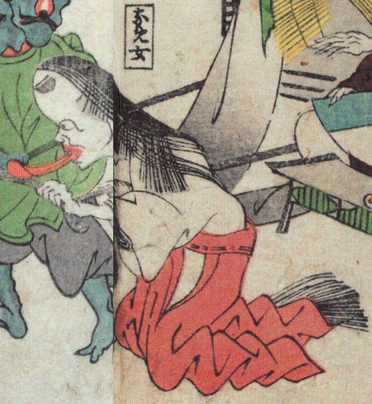 https://upload.wikimedia.org/wikipedia/commons/c/cc/Kyoka_hyakki_yakyo_Name-onna.jpg