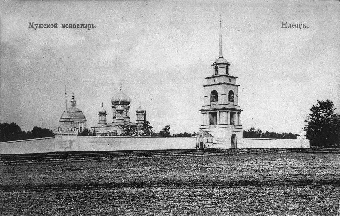 Male Monastery in Yelets.jpg