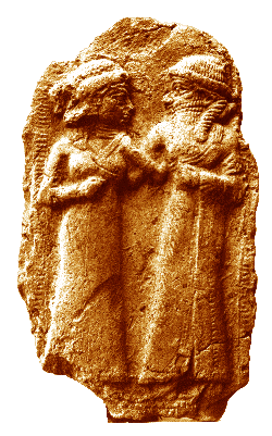 Ancient Sumerian depiction of the marriage of Inanna and Dumuzid Marriage of Inanna and Dumuzi.png