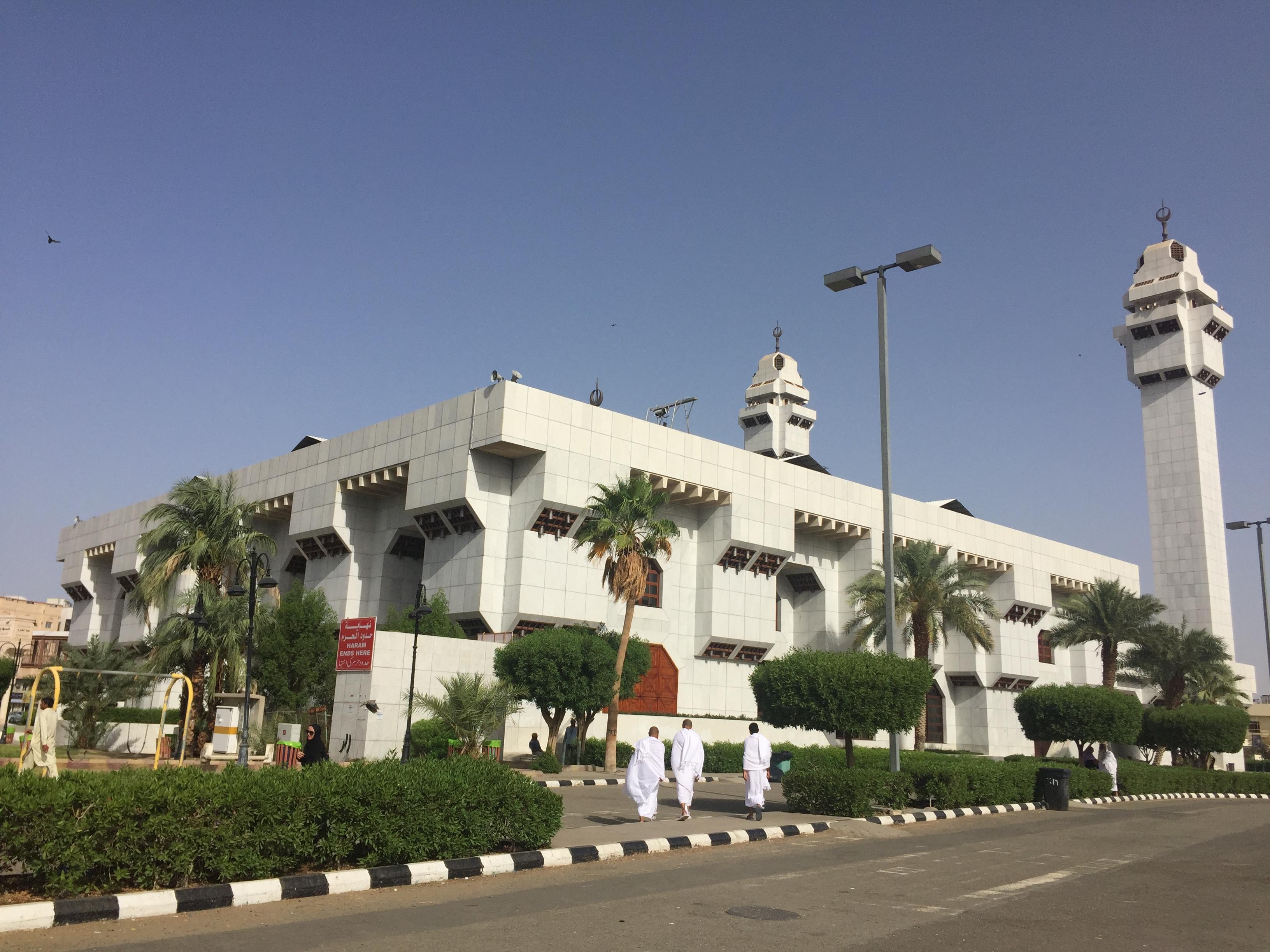 Masjid Ayesha Miqat For Makkah
