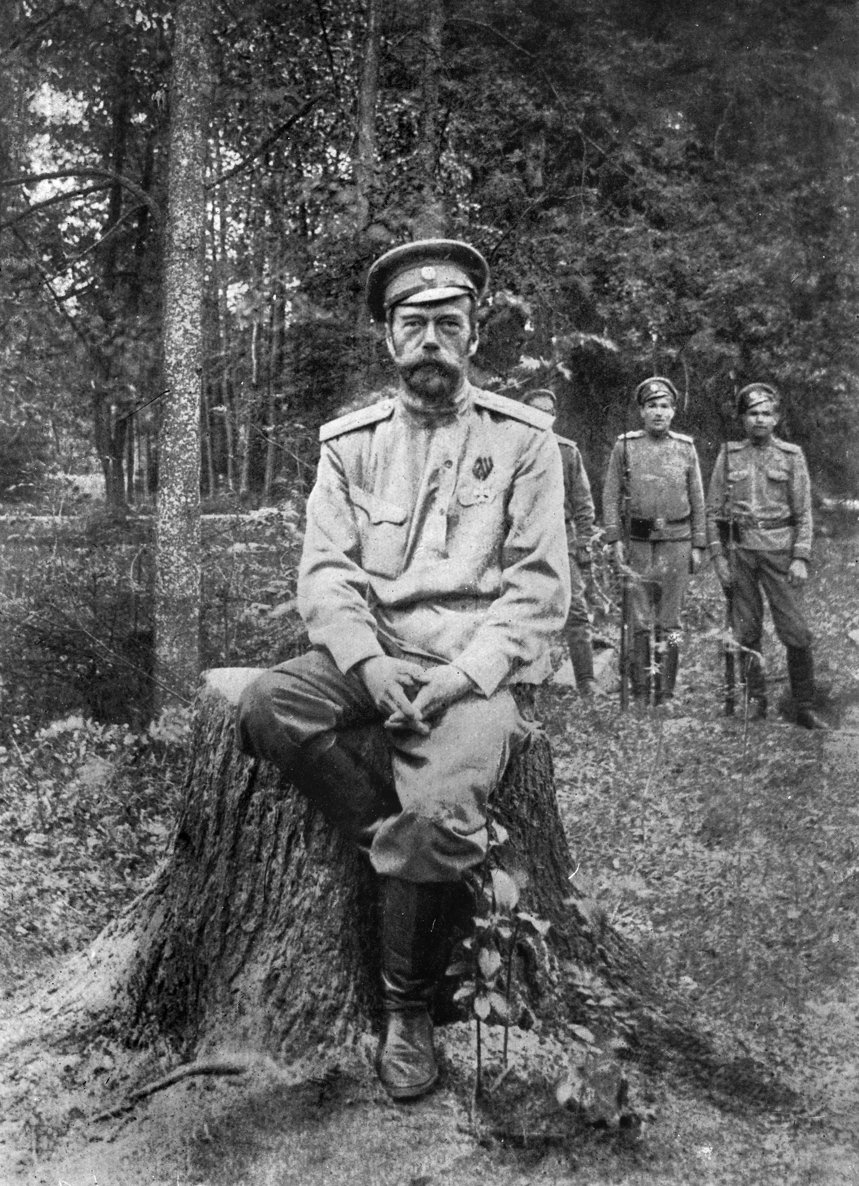 His Imperial Majesty Nicholas II of Russia