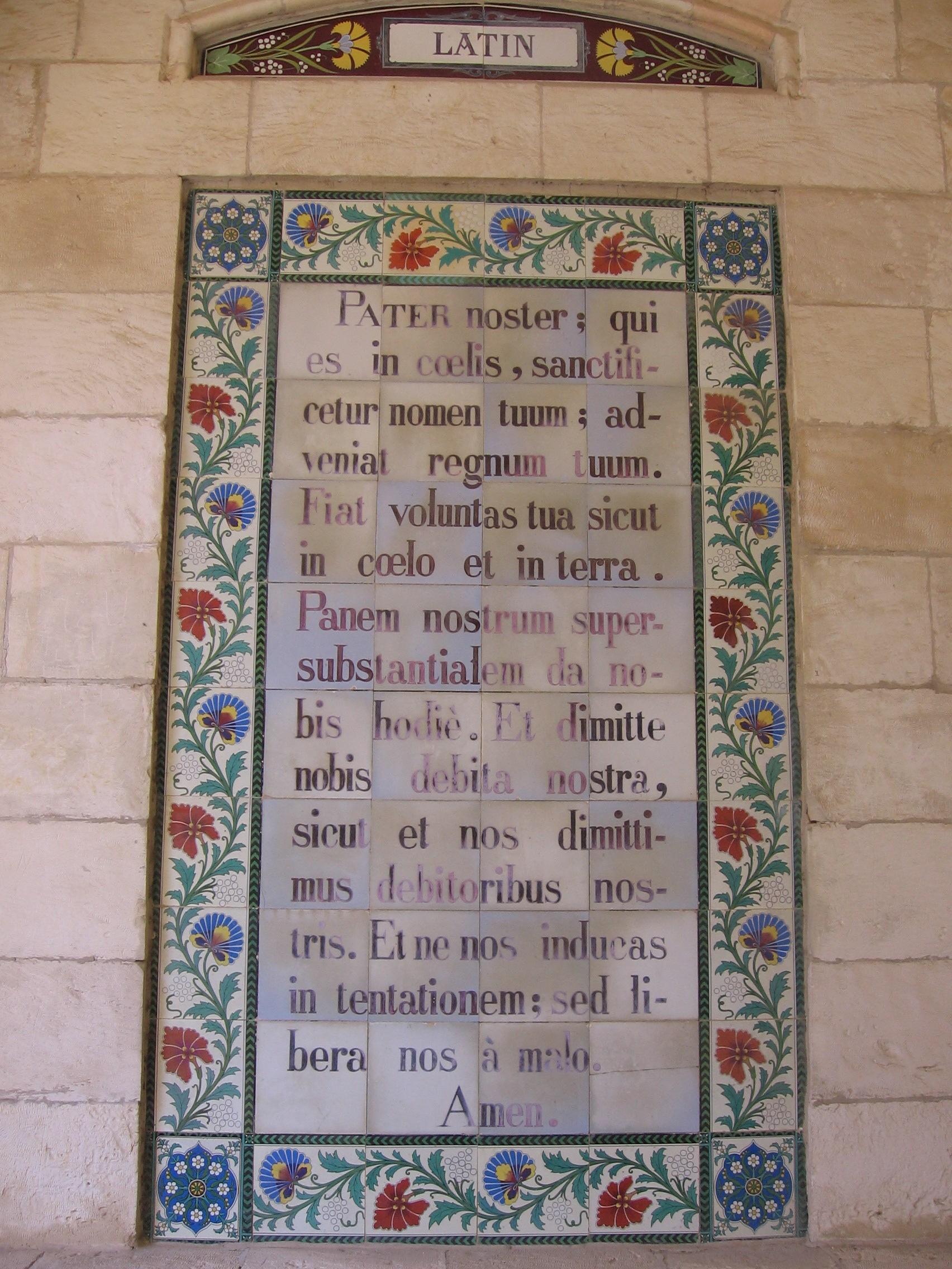 Description Padre Nostro latino.jpg