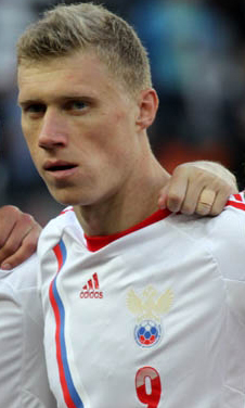 Pavel Pogrebnyak Euro 2012.jpg
