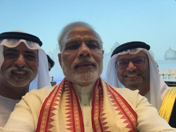 File:Prime Minister Narendra Modi takes a selfie with Sheikh Nahyan bin Mubarak Al Nahyan and Dr. Anwar Gargash.jpg - Wikimedia Commons