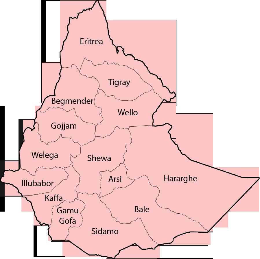 [Provinces_Ethiopie]