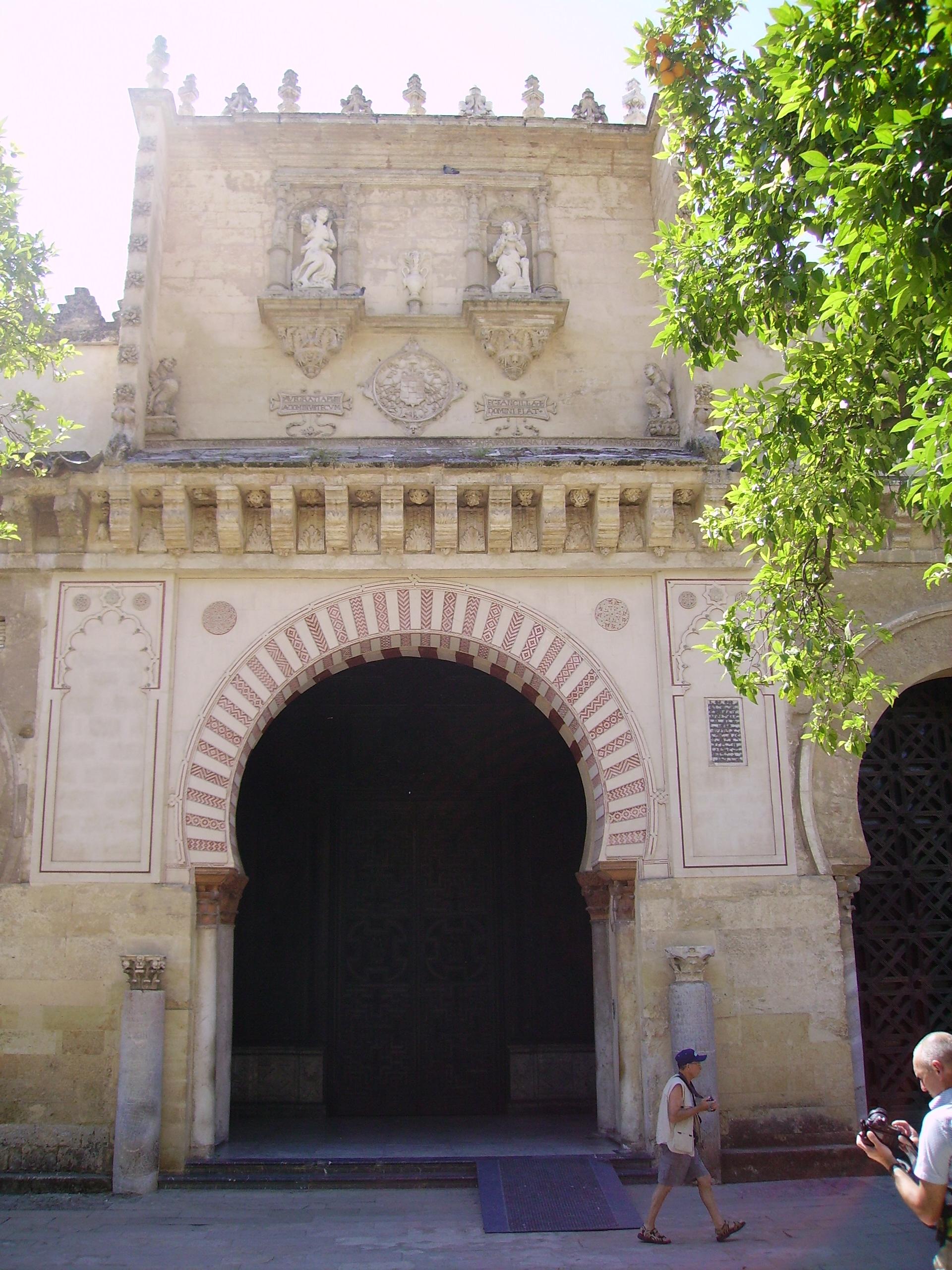 File puerta de las palmas de la mezquita de c rdoba jpg - Puertas las palmas ...