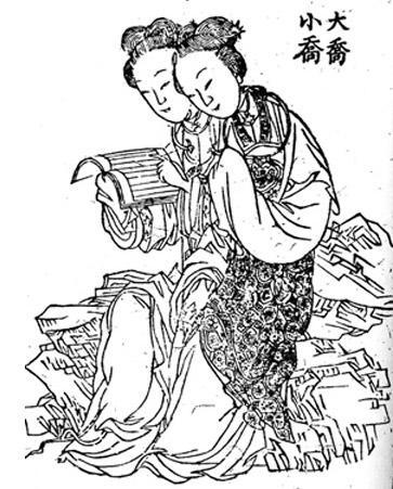 Qiao Sisters Qing portrait.jpg