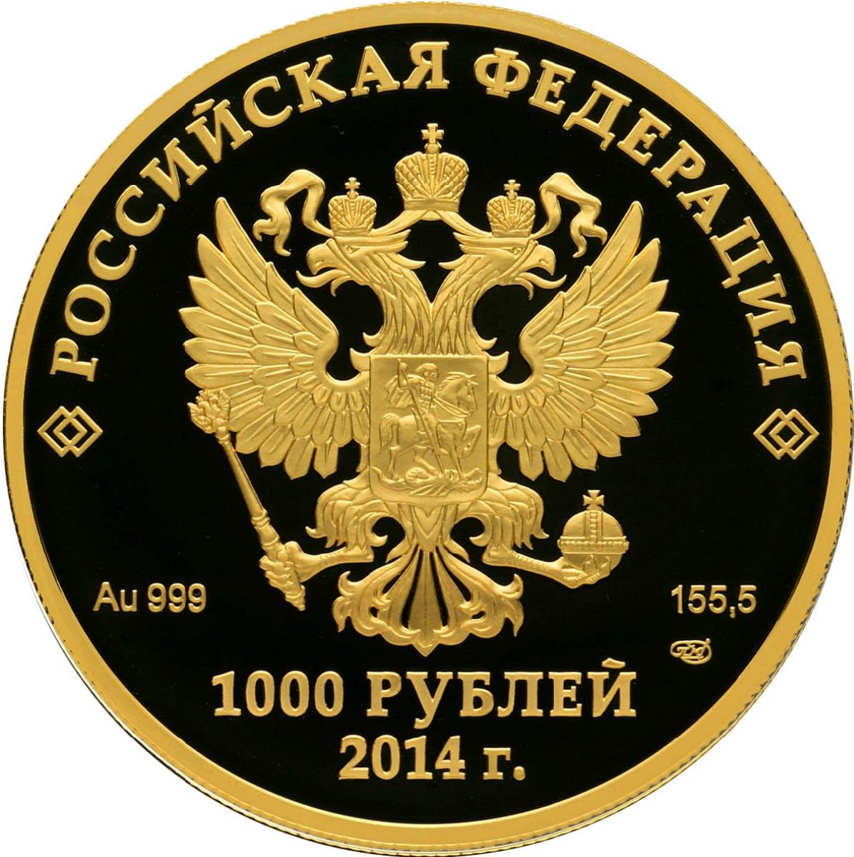 Изображение - Кто изображен на 1000 рублевой купюре RR5220-0011