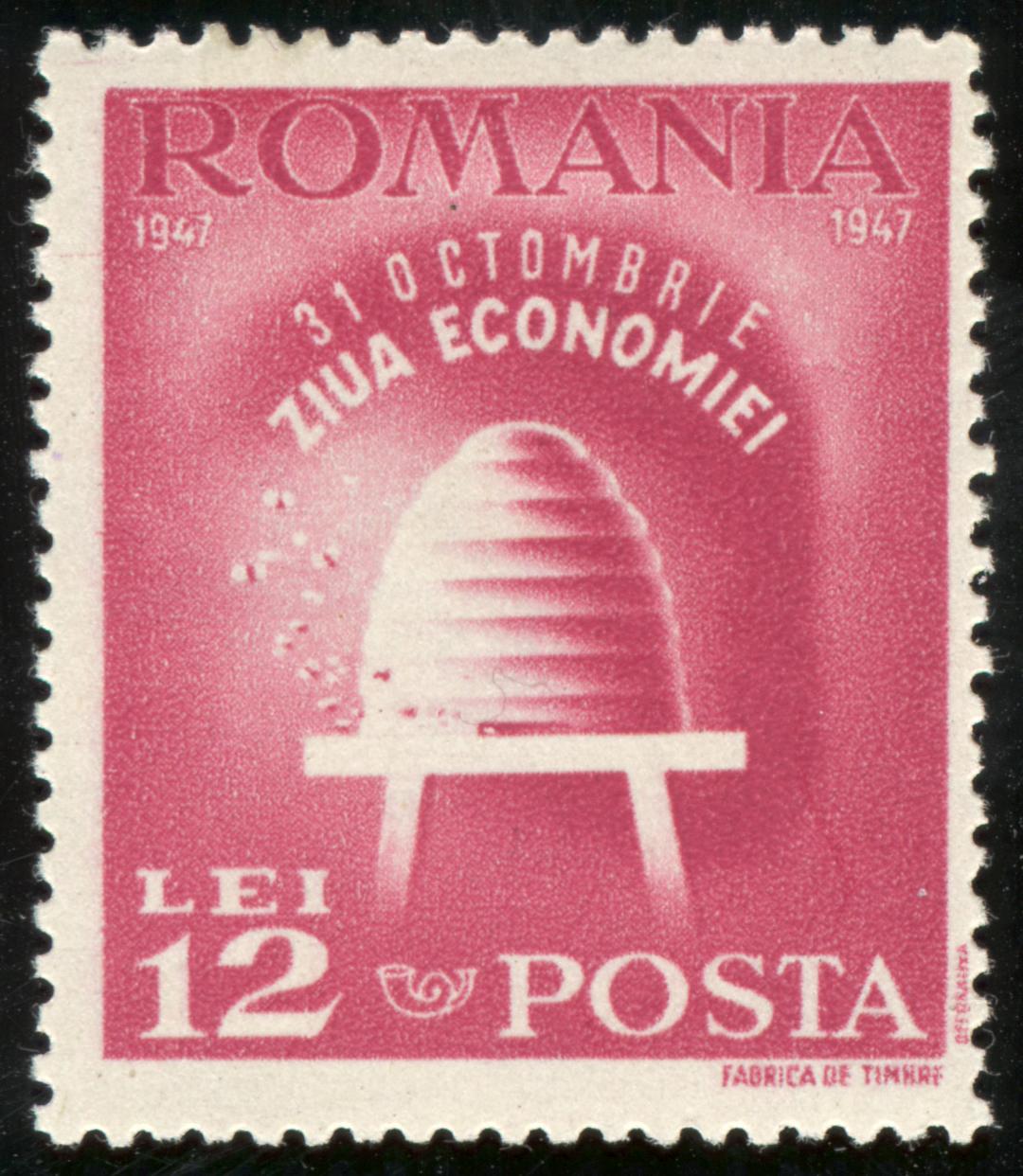 Denomination Postage Stamp