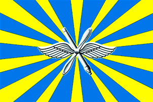 Fil:Russian Air Forces flag.png