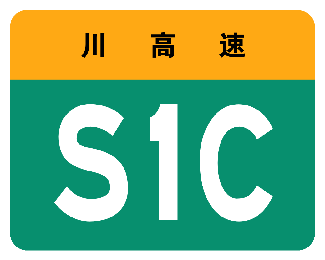 File S1c Cn Sc No Name Png Wikimedia Commons