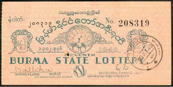 File:Seventh Burma State Lottery (1940) jpg - Wikimedia Commons