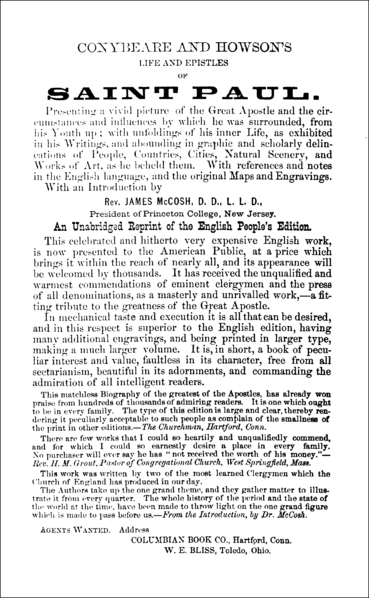 Sister Republic - advertisement p.532.jpg