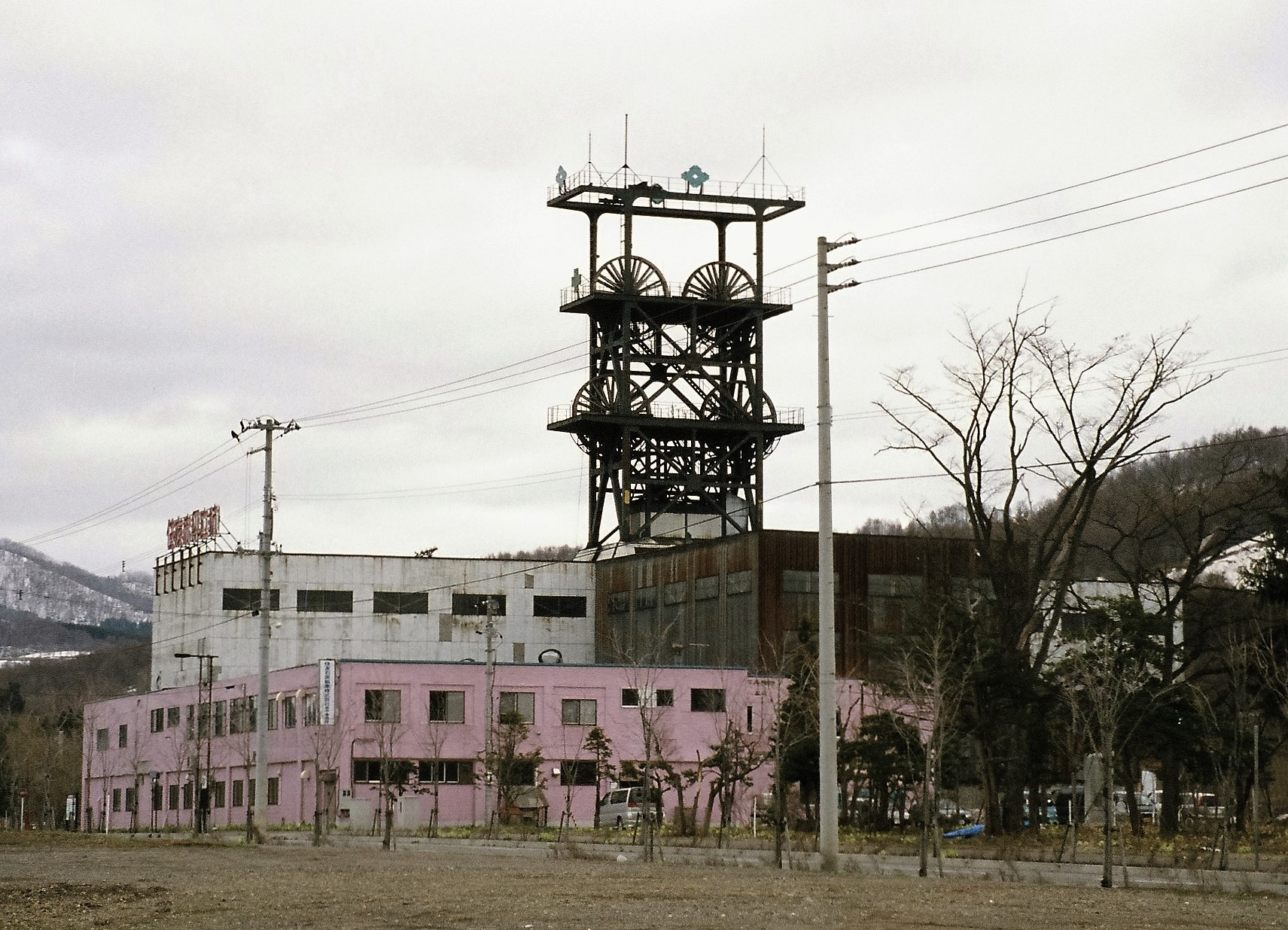 File Sumitomo Akabira Coal Mine 20060502 Jpg Wikimedia Commons