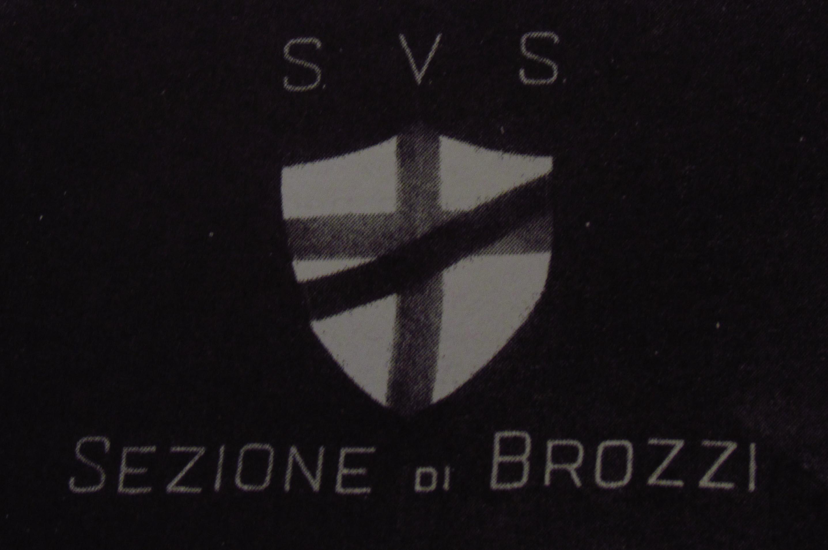 Svs flag