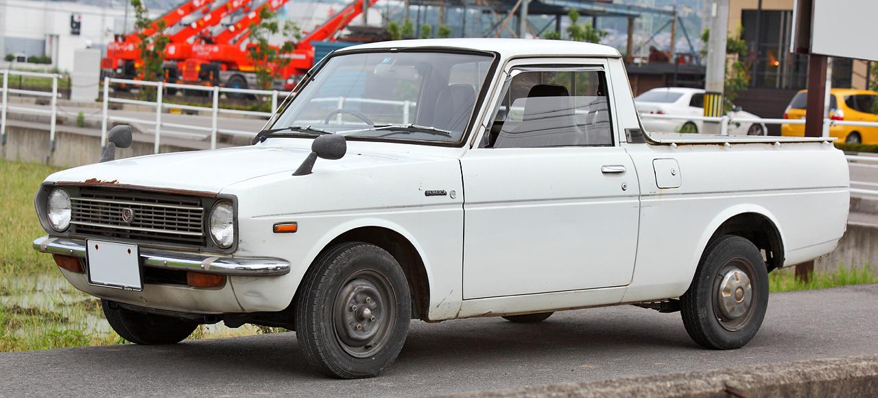 vehicle - automobile world  toyota publica