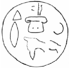 Drawing of the hieroglyphic seal found in the Troy VIIb layer Troy VIIb hieroglyphic seal reverse.png