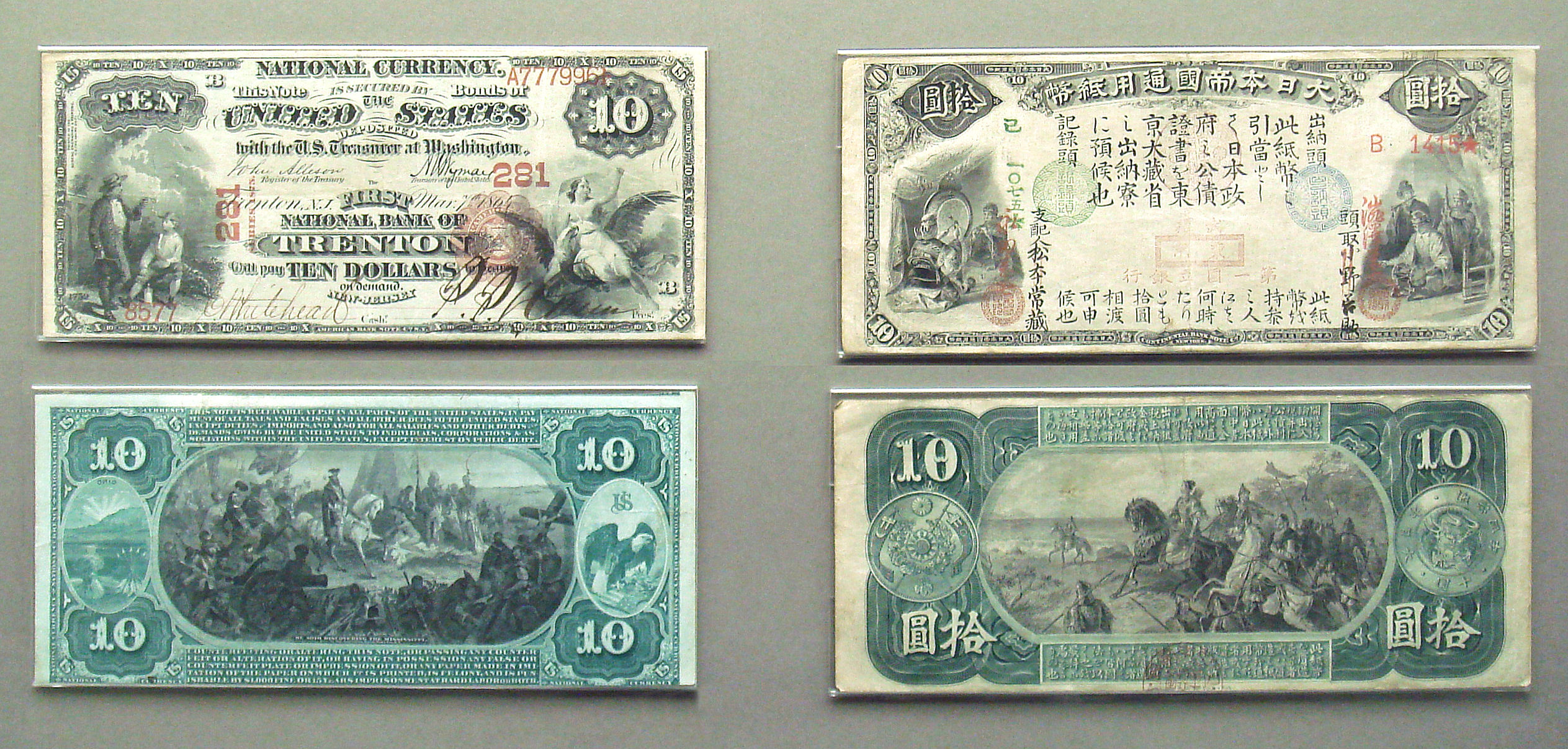 U.S. and Japanese currency, 1873