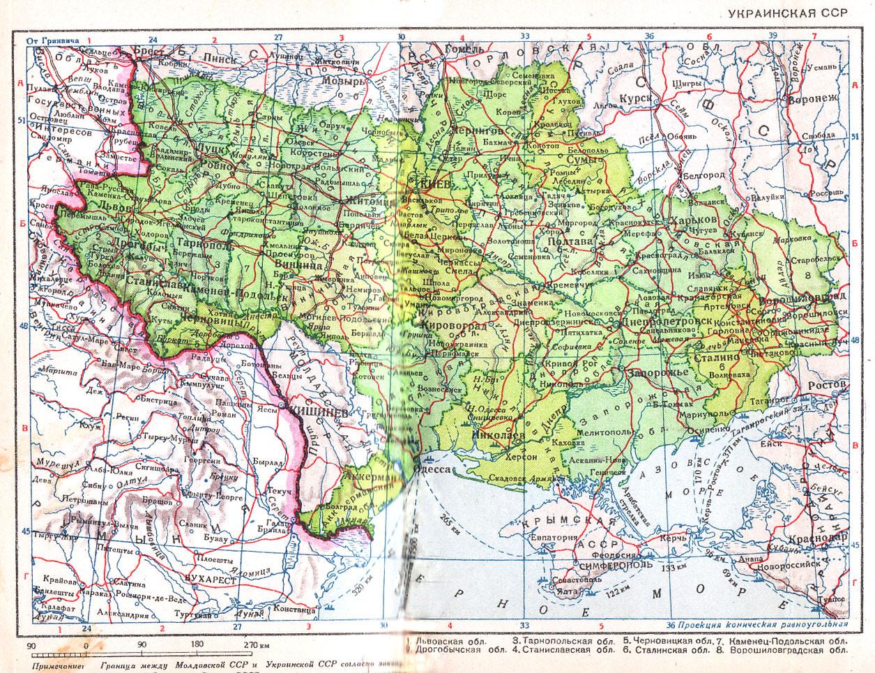 Файл:Ukrainian SSR 1940.jpg