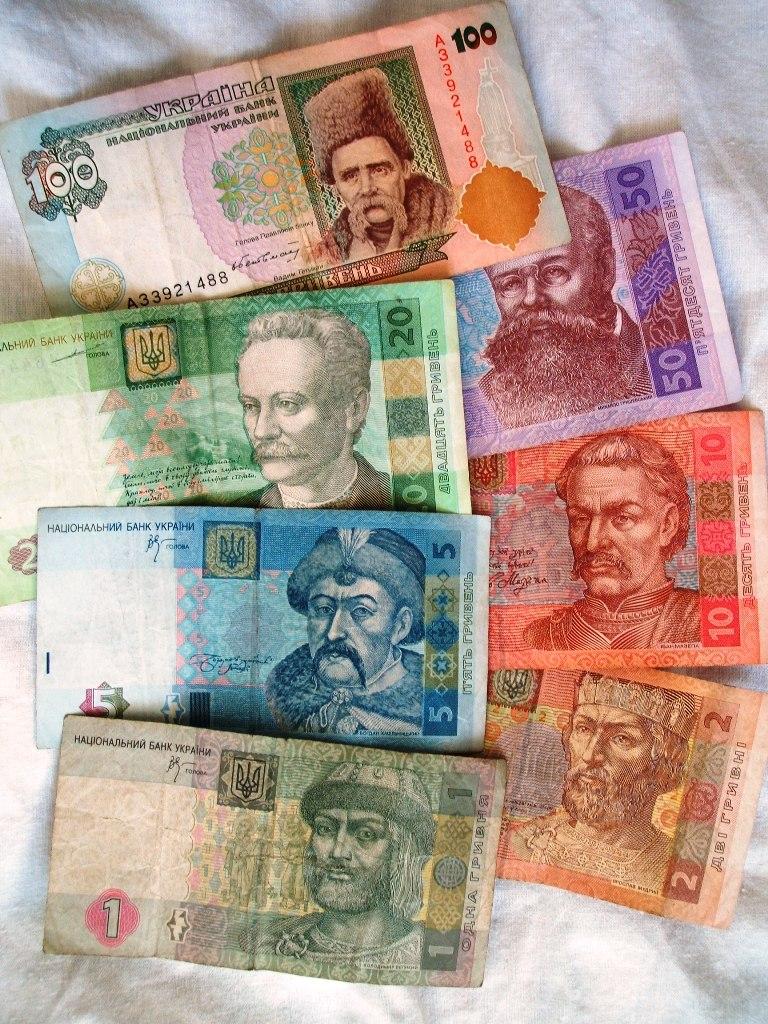 опция украинские деньги фото настоящие конверсы должны