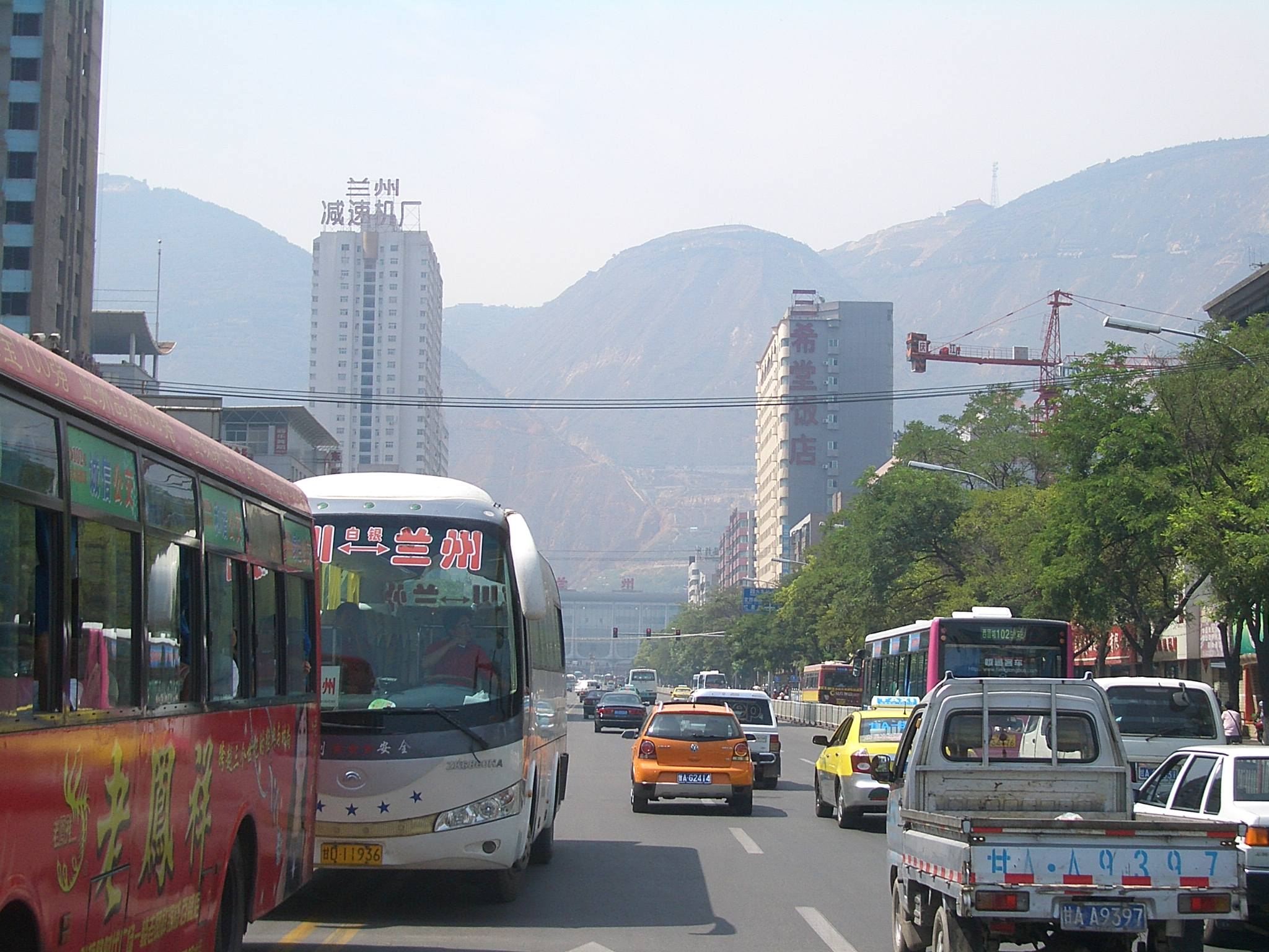 lanzhou dating Lanzhou, the capital and largest city of gansu province (nw china), is situated in discussion of dating and basin/fluvial evolution, including knickpoints.