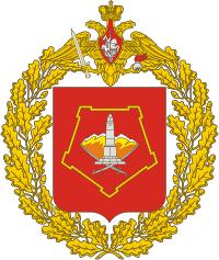 Приволжско уральский военный округ