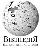 Wikipedia-logo-uk-2.png