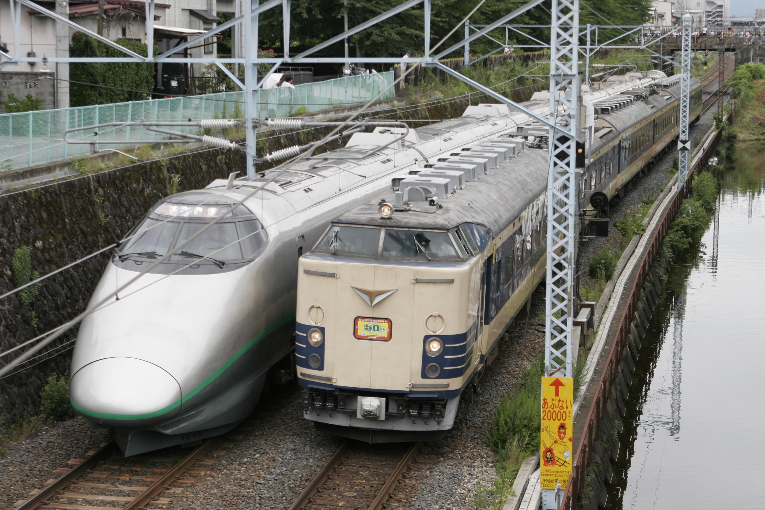 File:Yamagata Shinkansen 400 and JNR 583 20060716.jpg