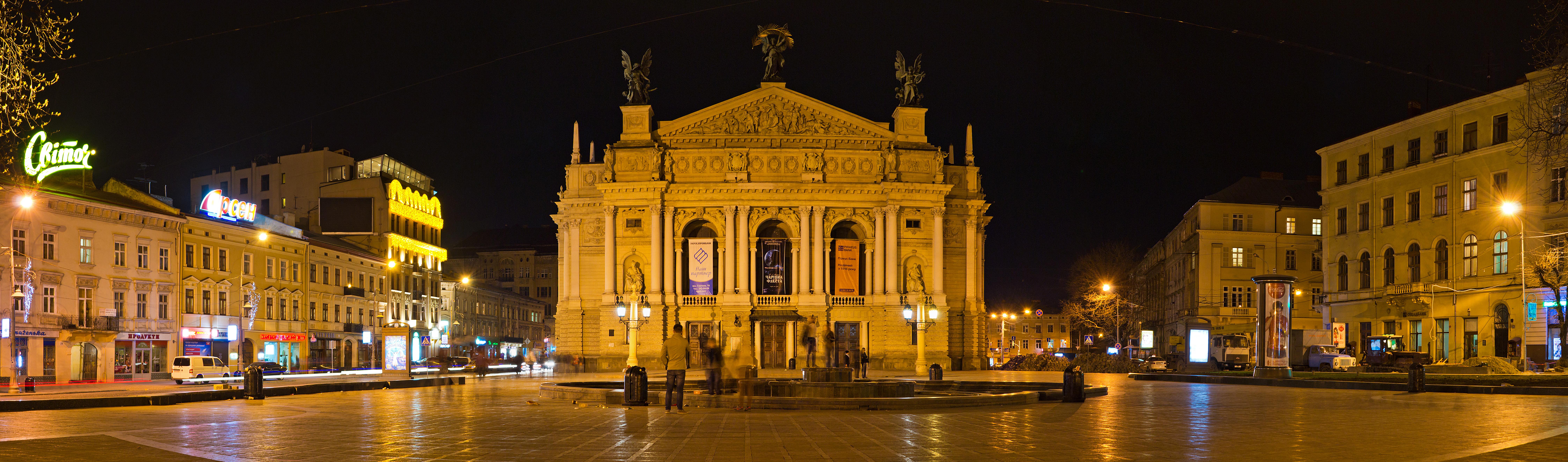 Площа перед Оперним театром (2013) 138d1be1e00c9