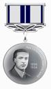 Медаль Л.С.Выготского.png