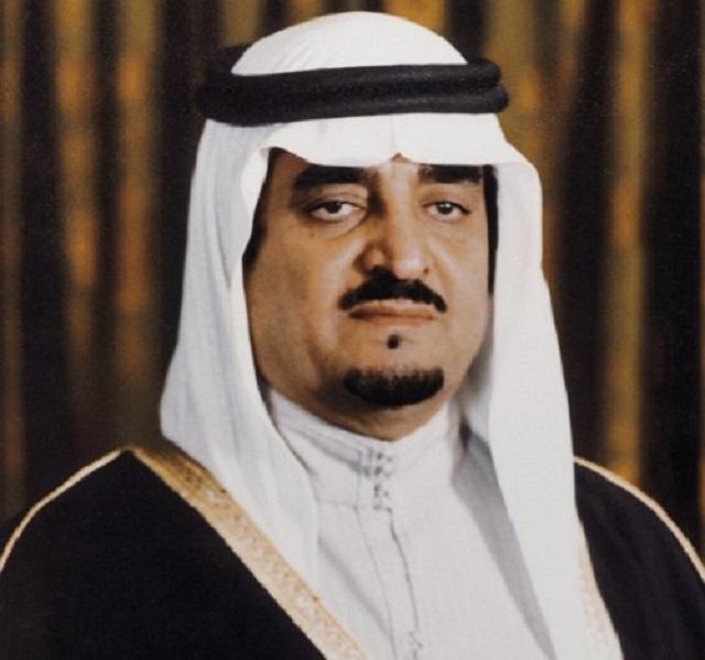 فهد بن عبد العزيز آل سعود Wikiwand
