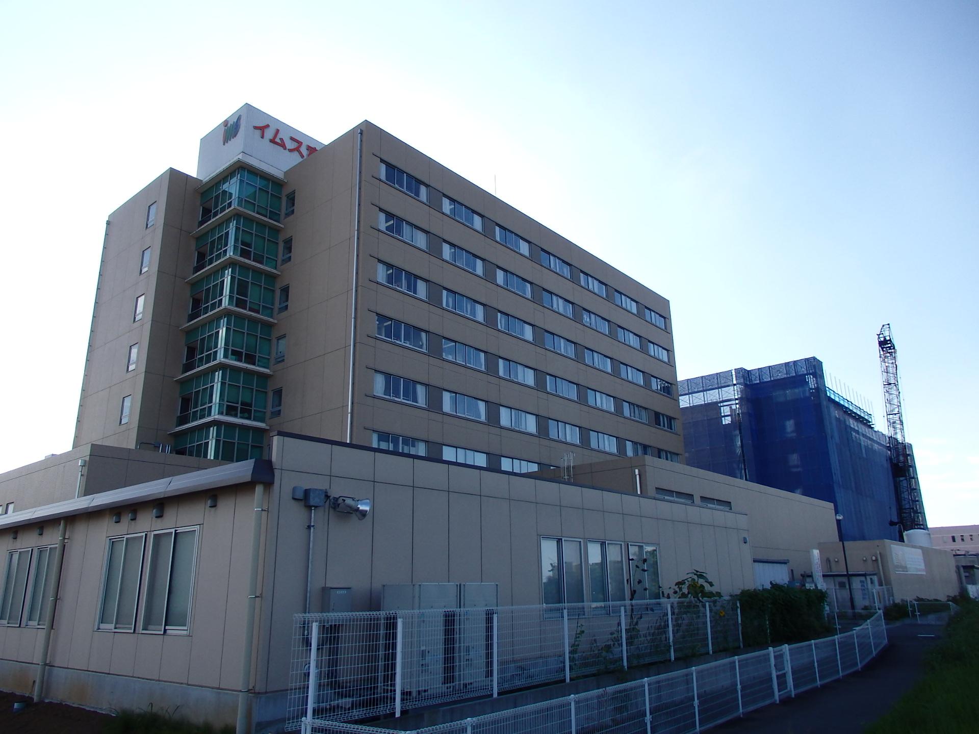 記念 病院 イムス