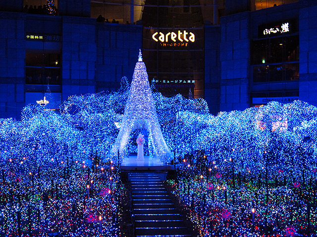 カレッタ汐留イルミネーション (Caretta Shiodome illumination - Blue Ocean) 23 Dec, 2010 - panoramio