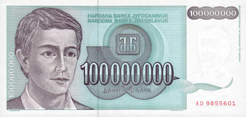 000 до: