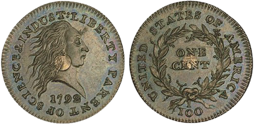 1792_silver_center_cent.png