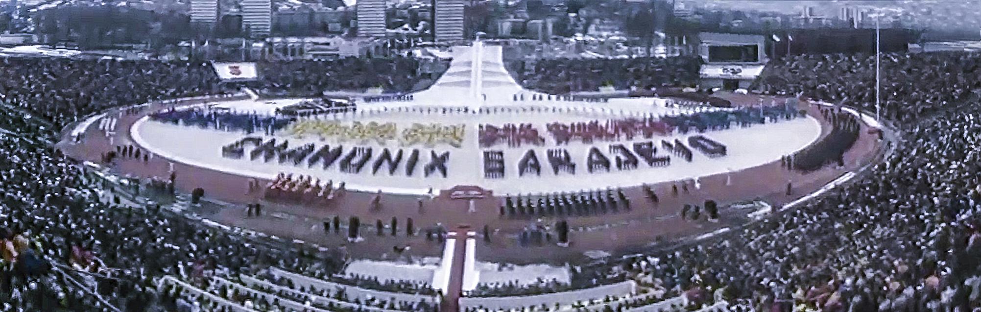 Olympics 1984 Sarajevo photo