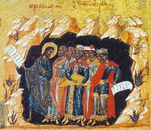 Russian icon of John the Baptist foretelling the descent of Christ to the righteous in Hades (17th century, Solovetsky Monastery). 5part-icon-Hell.jpg