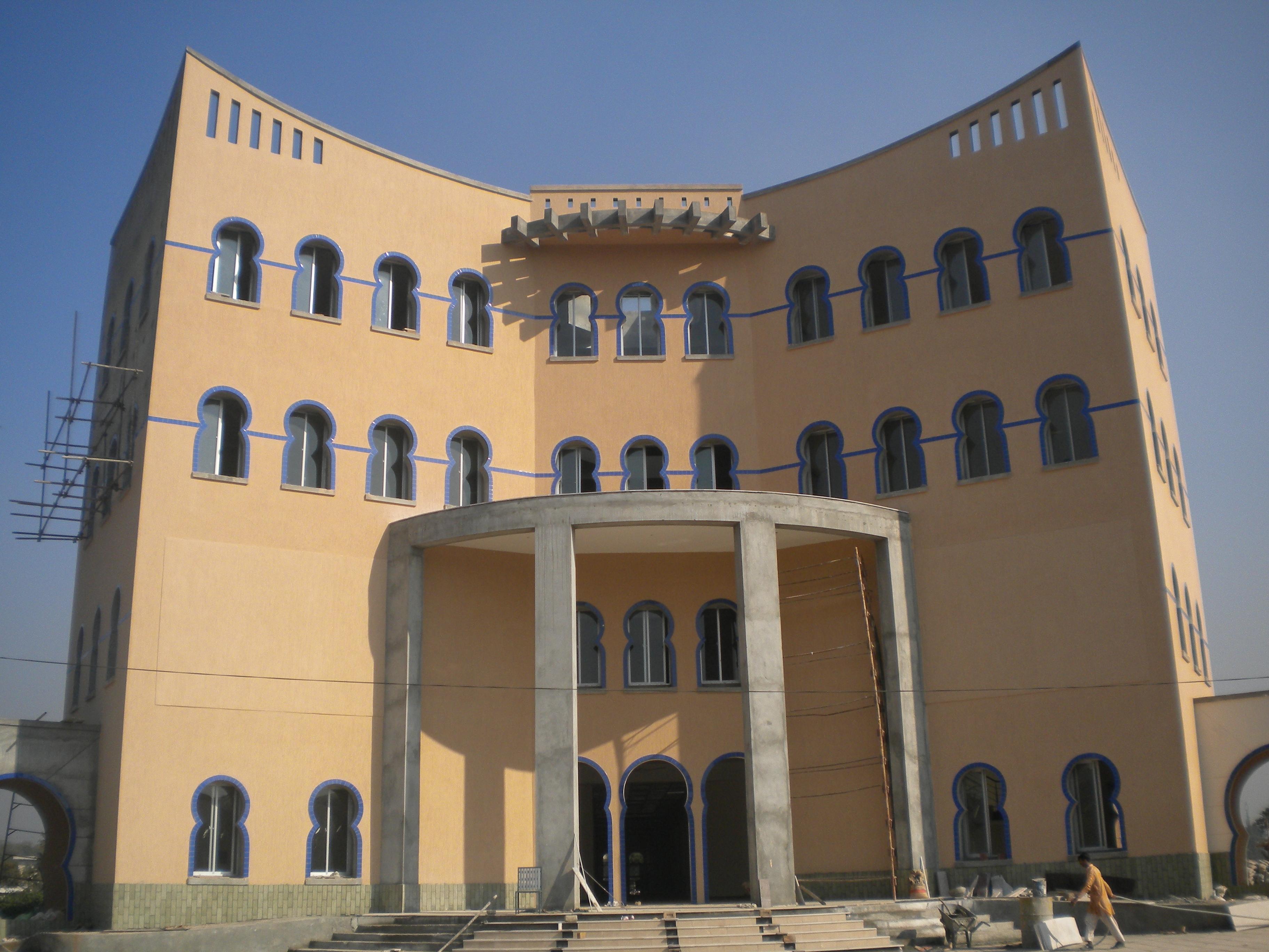 File:Allama Iqbal Open University, Islamabad.JPG - Wikimedia Commons