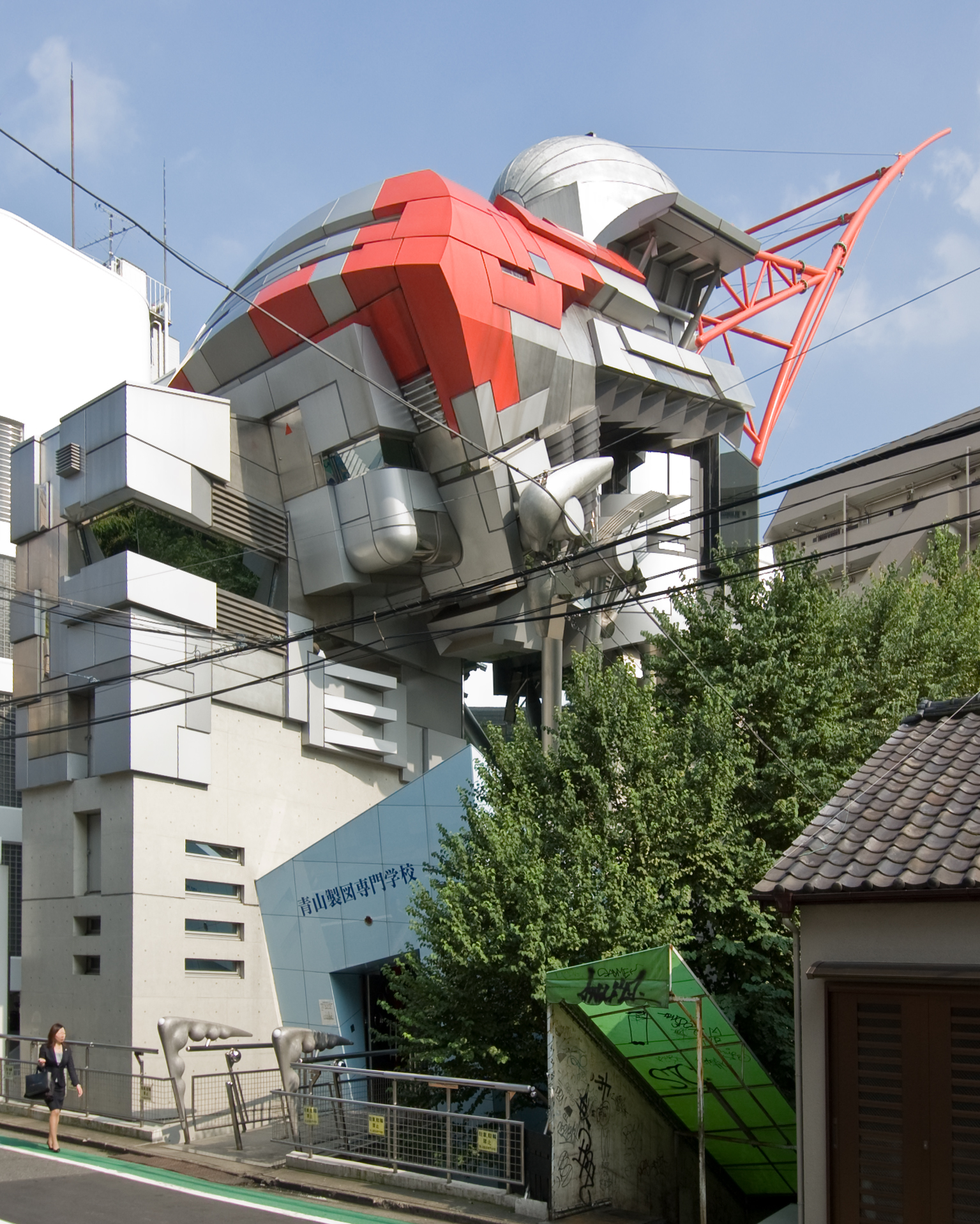 File:Aoyama Technical College.jpg - Wikimedia Commons