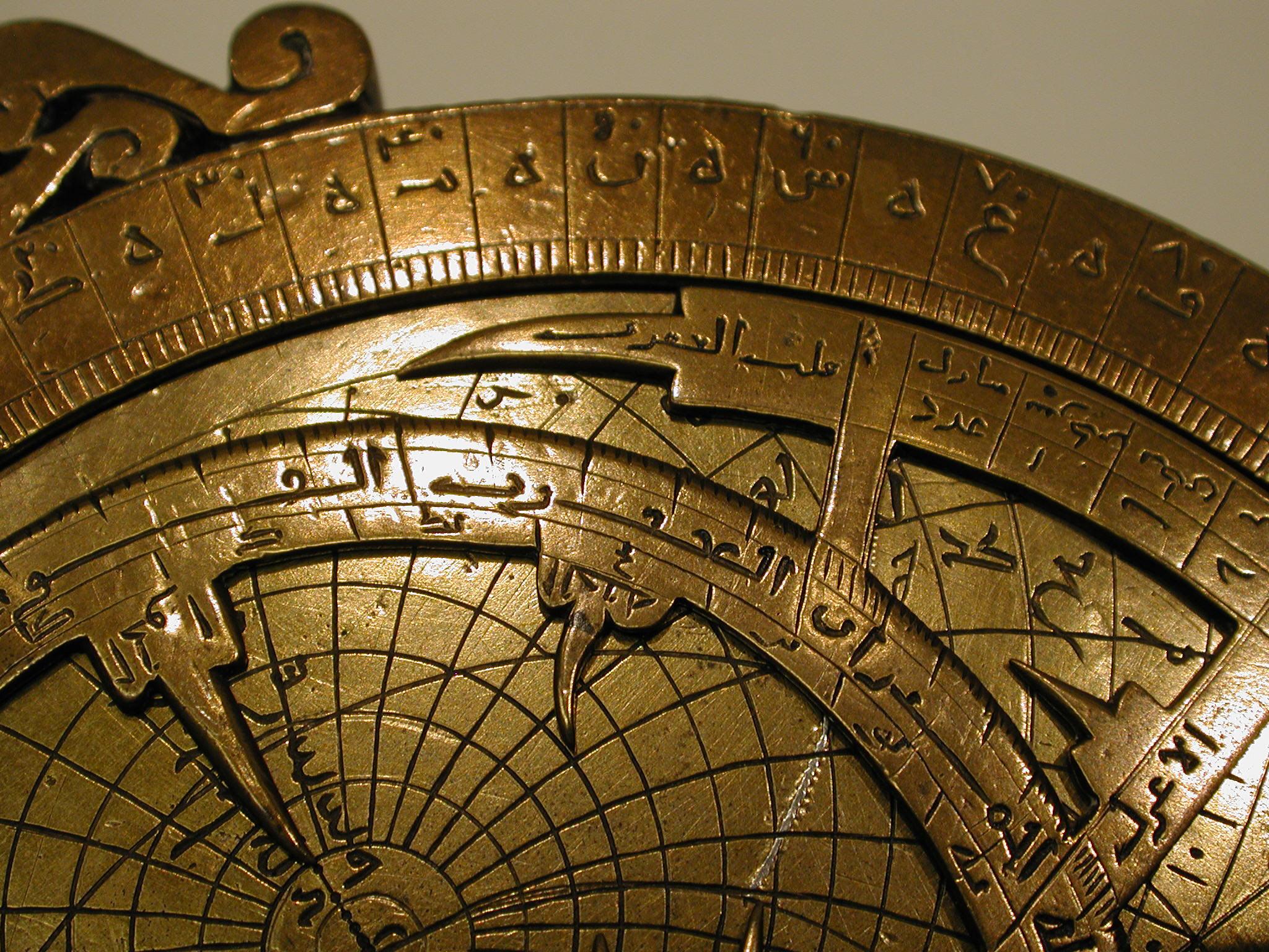 Ali Stock Chart: Astrolabe of 7Umar ibn Yusuf ibn 7Umar ibn 7Ali ibn Rasul al ,Chart
