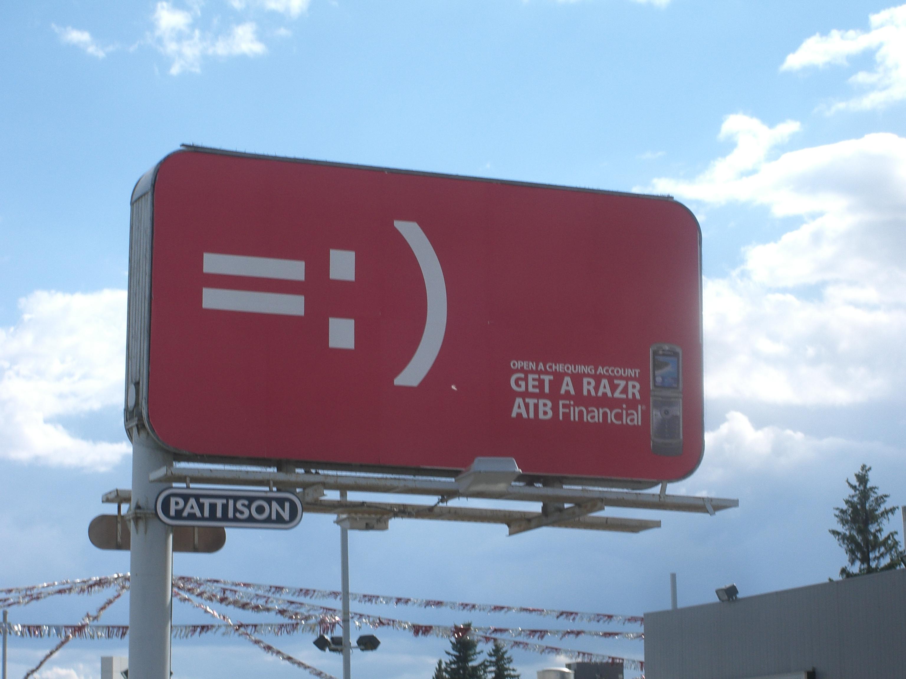 Металлический рекламный щит